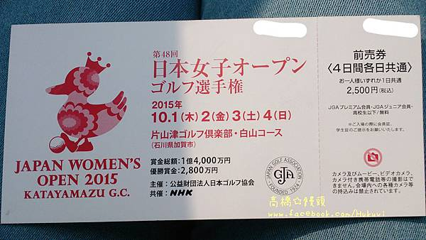 2015-10-05-15-33-54_deco.jpg