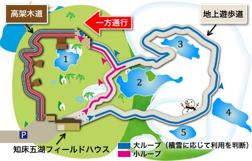 route_yuuhodou_spring