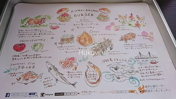 16-11-11-11-35-28-414_deco.jpg