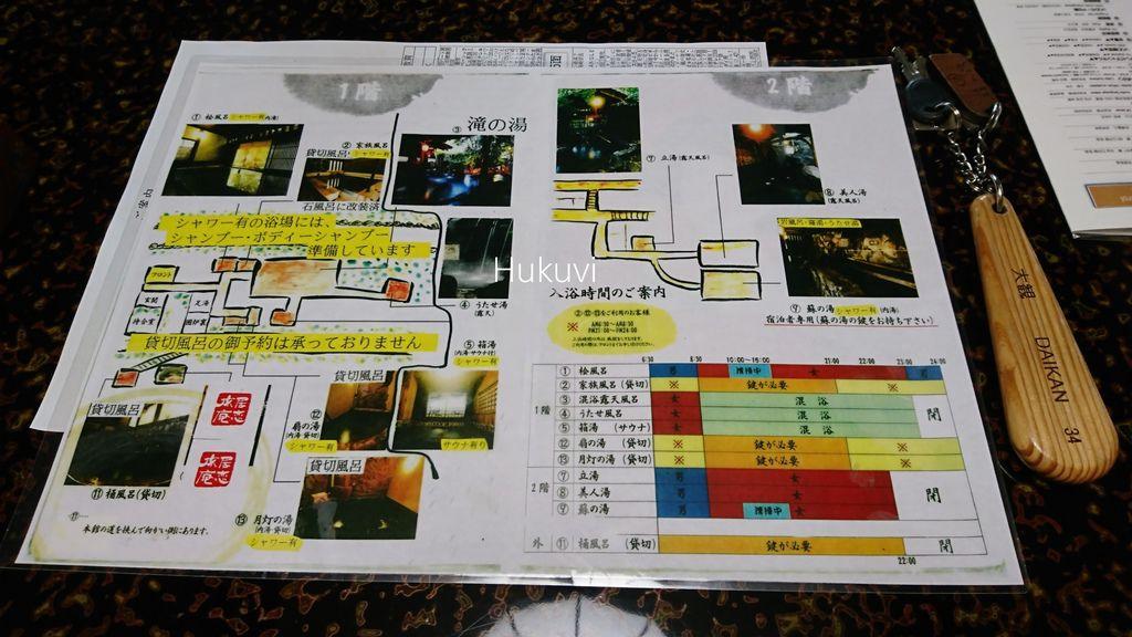 18-07-02-12-26-19-002_deco.jpg