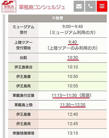 18-08-13-13-11-12-062_deco
