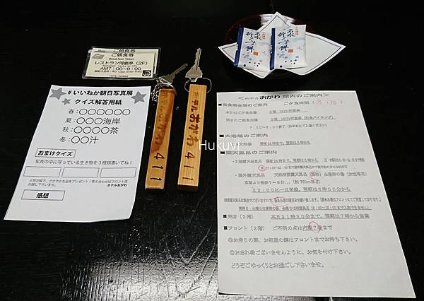 18-09-04-11-03-16-198_deco.jpg