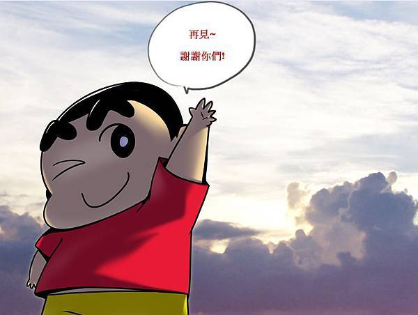 Good_Bye_Shin_Chan_by_Kaigetsudo.jpg