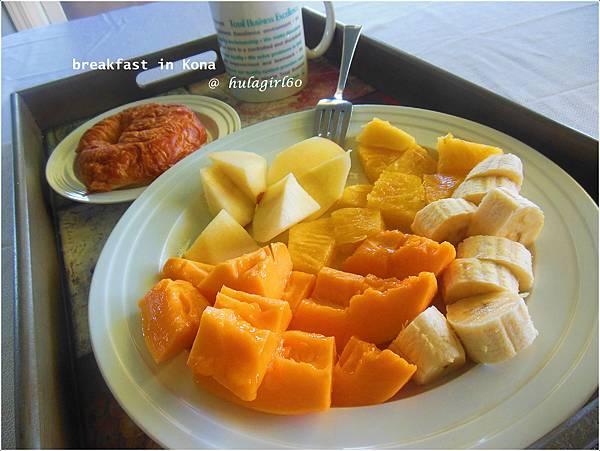 breakfastKona