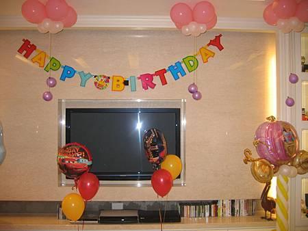 9/25 Jolenes's party
