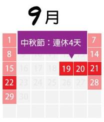 2013Holidays-jpg_123427-1
