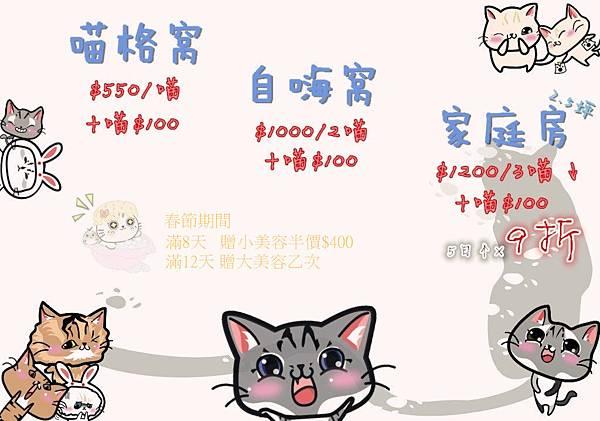 1-150PQ42011_副本_副本.jpg