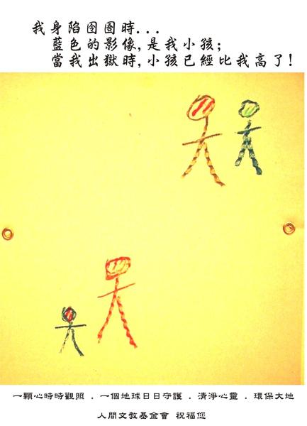 圖形10.jpg