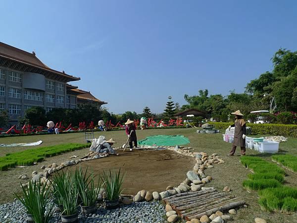 稻田池底部鋪沙.jpg