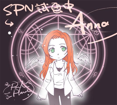 ANNA72.jpg