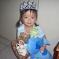 今天的小公主