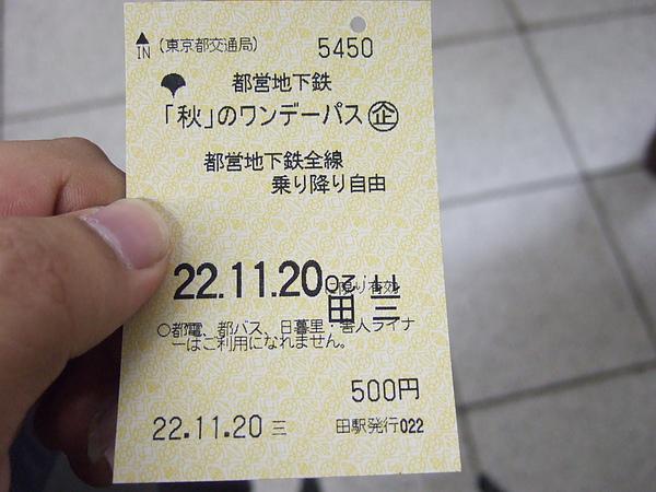 DSCF0099.JPG