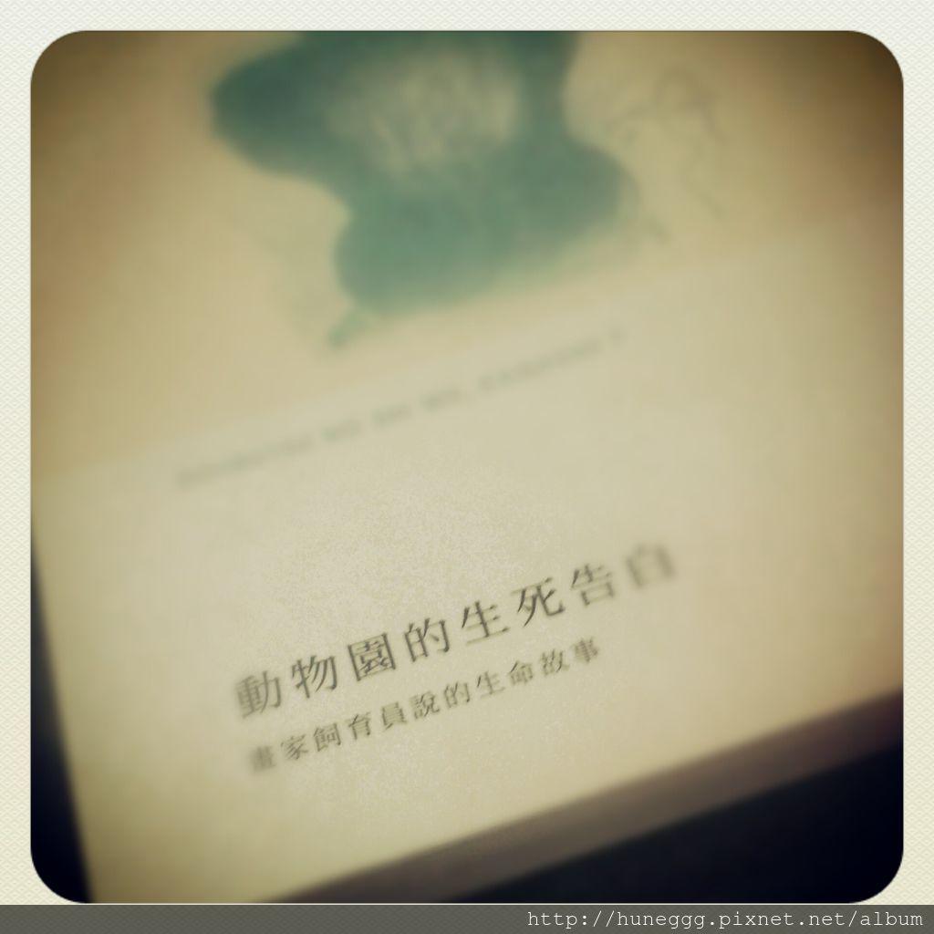 IMG_20130126_174640