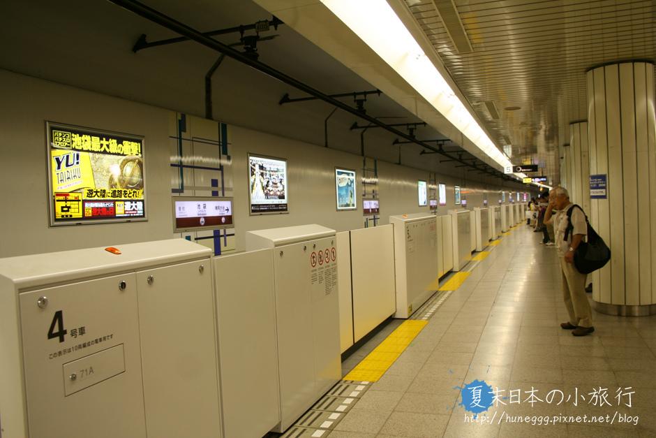 JAPAN 030.jpg