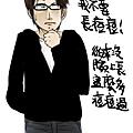 長痘.JPG
