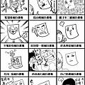 12種畫風自畫像_魂.jpg