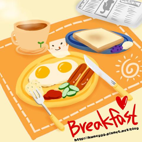 早餐_字.jpg