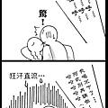 LF四格04.jpg