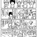 演唱會注意事項漫畫(網路宣傳版).jpg