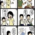眷村教育.jpg