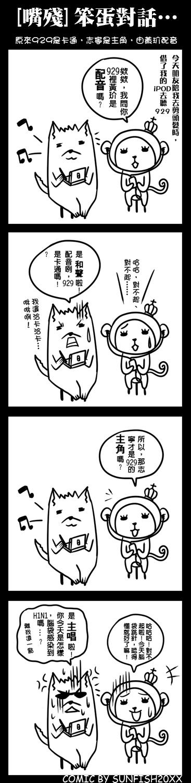 主角配音.jpg