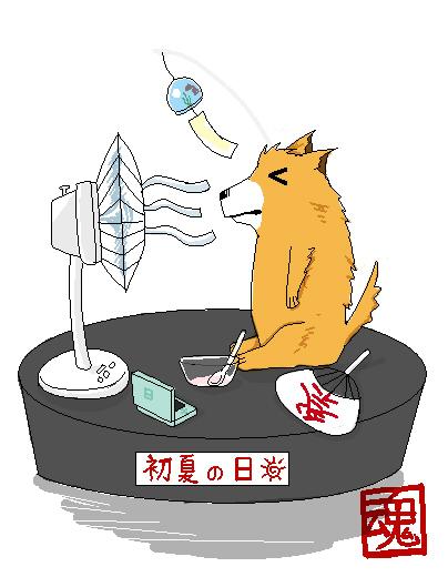 夏日場景組.jpg