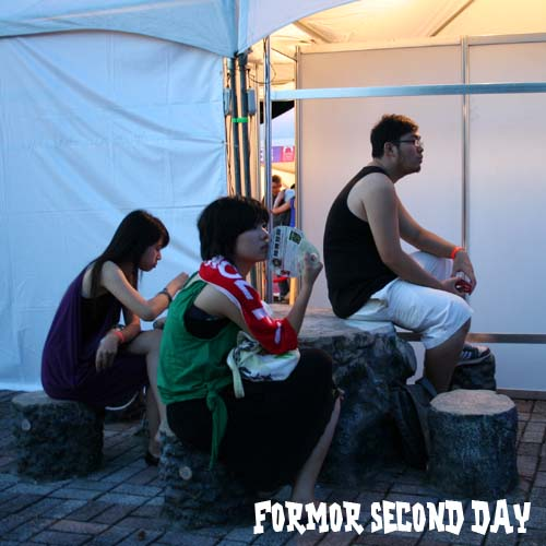 FORMOZ 089.jpg
