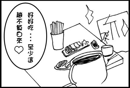 暖暖04.jpg