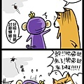 蟑螂事件.jpg