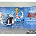3D鬼太郎-06.JPG