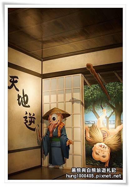 3D鬼太郎-24.JPG
