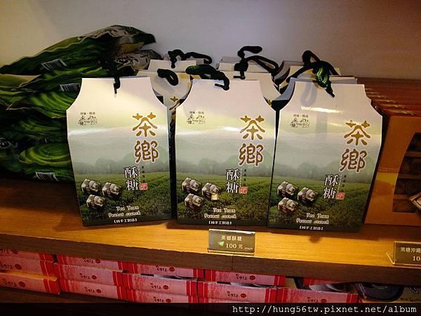 DSCF8095茶博館-9.JPG