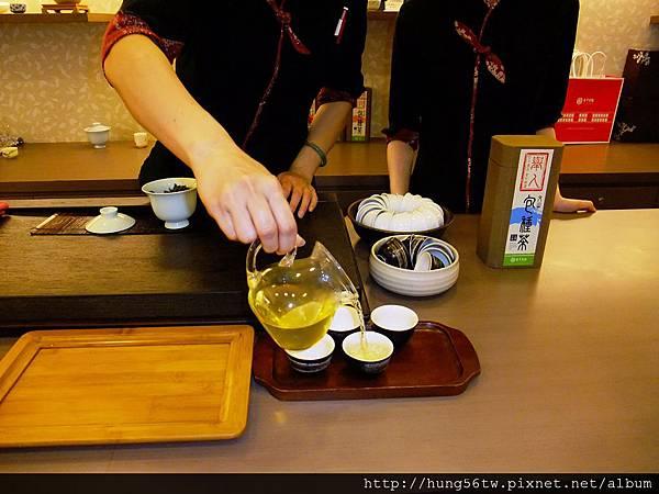 茶博館-8.JPG