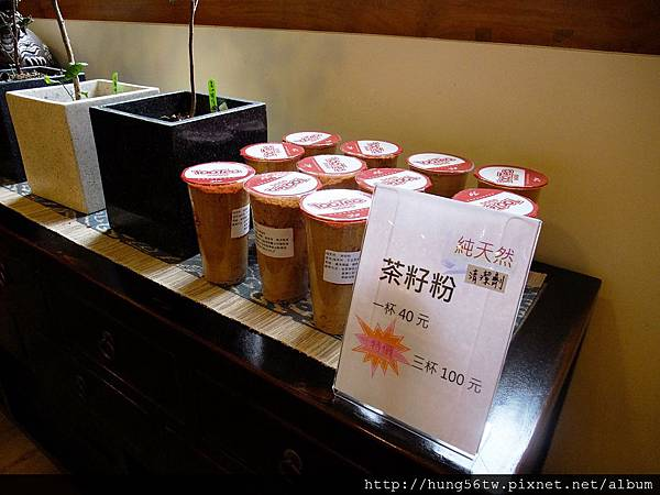 茶博館-15.JPG