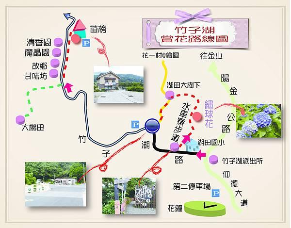竹子湖地圖-花一村繪圖
