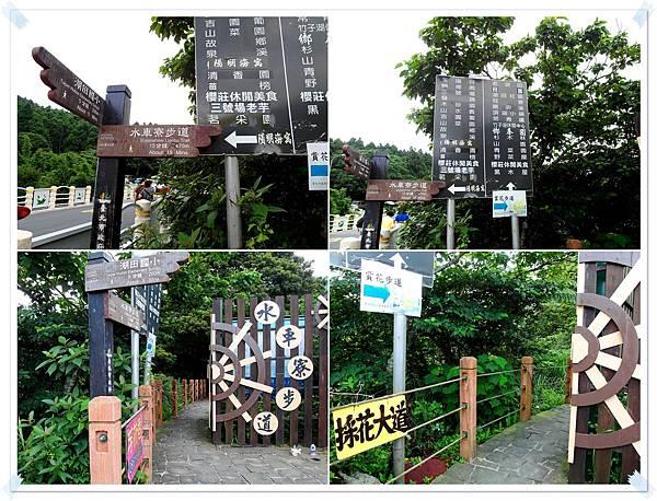 水車寮入口處-pop