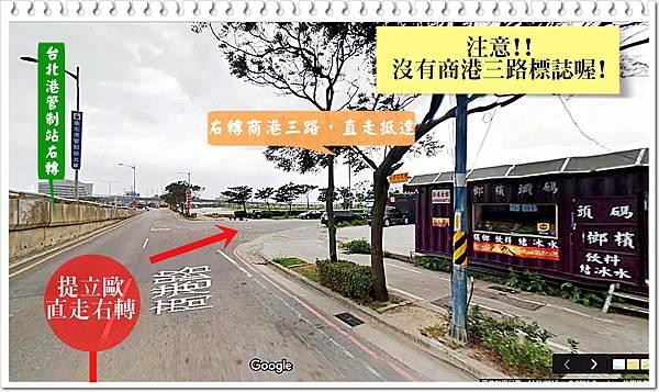 商港路右轉(商港三路).jpg