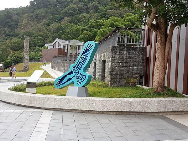 4.觀音山活動中心.jpg