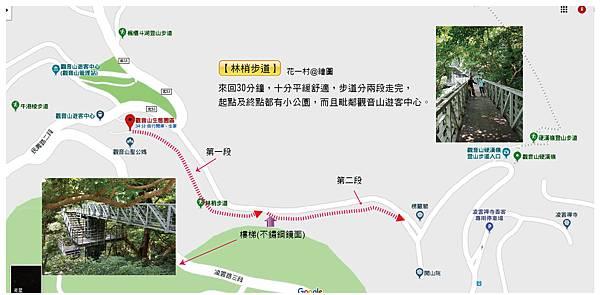 林梢步道花一村繪圖.jpg