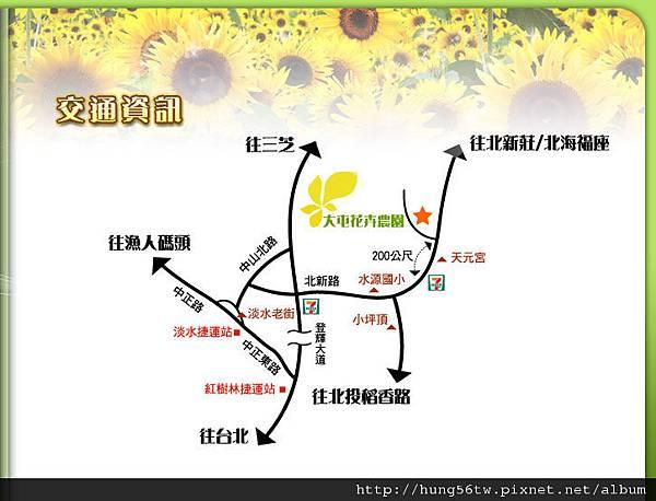 大屯花卉地圖.jpg