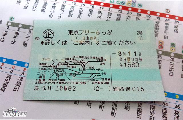 照片圖層 1 (日本版)拷貝