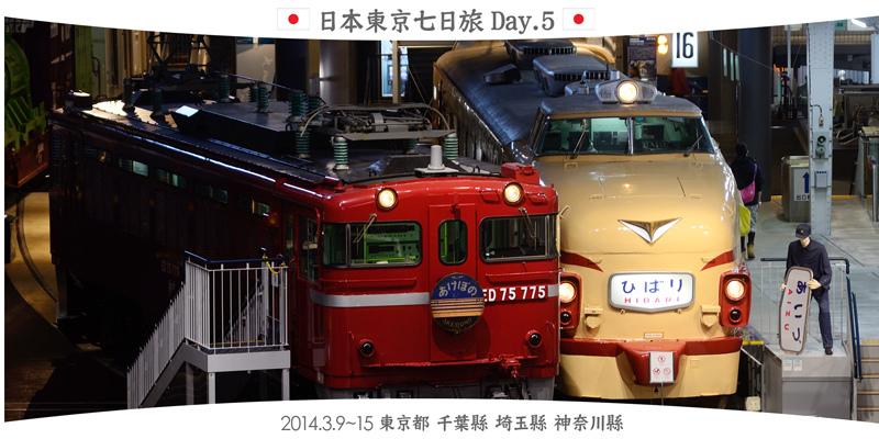 網誌圖首( 2014 東京七日遊 ) 7