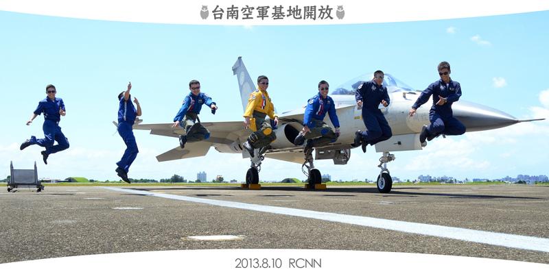 2013台南空軍基地開放