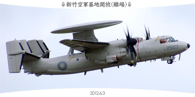 2012新竹基地開放,離場.jpg