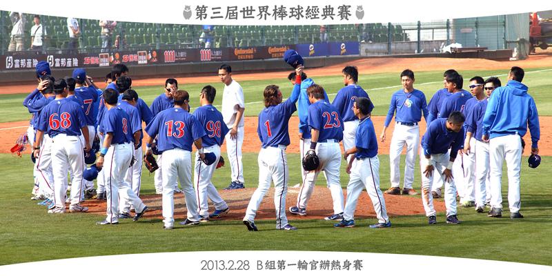 2013經典賽.jpg