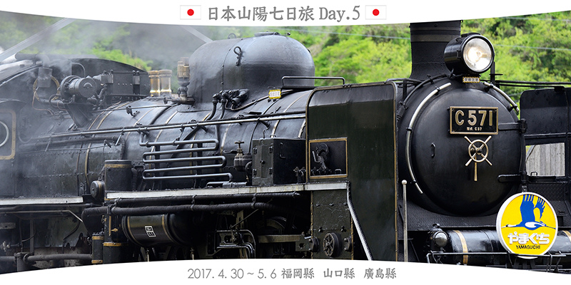 網誌圖首( 2017 九州七日遊 )