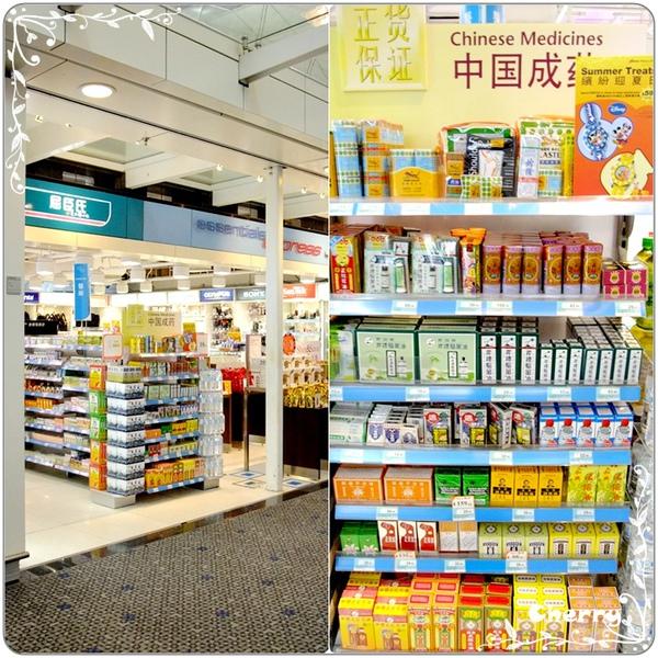 香港機場內的屈臣氏-賣了一堆大陸成藥