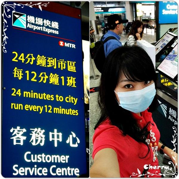 去搭機楊快線囉~~媽咪說H1N1正流行,所以要戴一下口罩,整個變大美女!