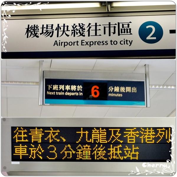 機場快線的標誌