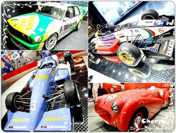 賽車博物館